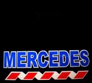 Zásterka 40x45cm MERCEDES klasik